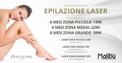 Depilazione laser roma in promozione (2019)